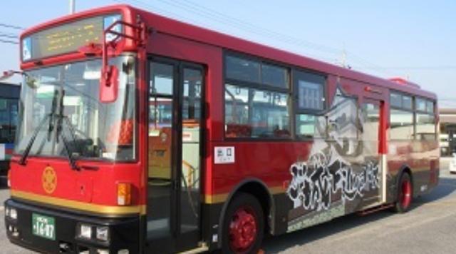 ご城下巡回バス